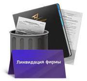 Закрыть ЧП в Днепропетровске
