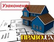 Узаконення самочинного будівництва,  узаконення самострою Полтава