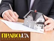 Реєстрація права власності Полтава