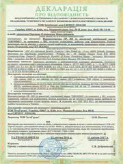 Декларация соответствия Украина,  о соответствии Техн. Регламентам