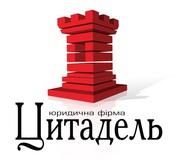 Регистрация Предпринимателей, ООО, ЧП