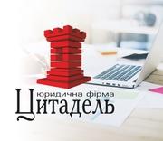 Предприниматели и предприятия в Днепре - ликвидация