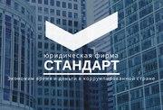 Продам ООО с НДС cо строительной      лицензией в Днепре