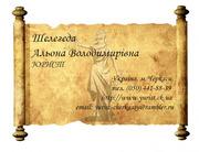 Покупка,  продажа готовых предприятий с НДС г. Черкассы
